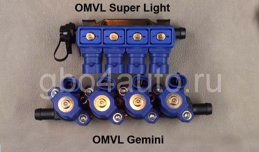 Форсунки OMVL Gemini и OMVL Super Light
