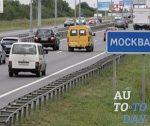 Знак на синем фоне – Дорожные знаки к ПДД 2019. Изображения и обозначения.