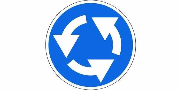 Правила проезда кругового движения картинки